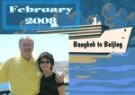 Dan and Brenda travel blog